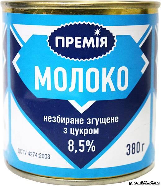 ОАО  Николаевская Сельхозтехника , Николаевск (ИНН.